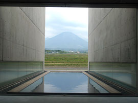 植田正治写真美術館から見た大山
