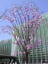 平川滋子「光合成の木」