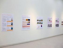 美術教育研究発表展示